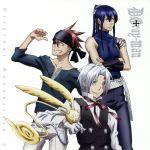 アニメ, その他  DGrayman Original Soundtrack 3 ,access,UVERworld,,Rie fu,Sowelu, afb