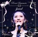 【中古】 Rena Sasamoto 10th Anniversary Show Jewel /笹本玲奈 【中古】afb