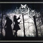 CD, アニメ  unveil Asriel afb