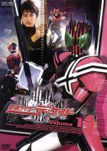 Kamen Rider decade episode 1 VOL1 ,,,,, afb