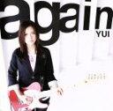【中古】 again(初回生産限定盤)(DVD付) /YUI 【中古】afb