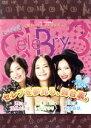 【中古】 セレぶり3 DVD−BOX I /浅見れいな,中村ゆり,野波麻帆,Rita iota(音楽) 【中古】afb