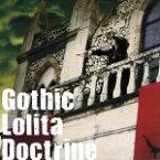 【中古】 Gothic Lolita Doctrine /妖精帝國 【中古】afb