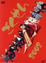 【中古】 ごくせん 2002 DVD−BOX /仲間由紀恵,松本潤,宇津井健,森本梢子(原作),大島ミチル(音楽) 【中古】afb