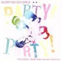 【中古】 Party!Party! /GLORY GO!GO! GIRLS 【中古】afb