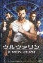 【中古】 ウルヴァリン:X−MEN ZERO<特別編> /ヒュー・ジャックマン,リーヴ・シュレイバー,リン・コリンズ,ギャヴィン・フッド(監督) 【中古】afb