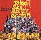【中古】 WORLD SKA SYMPHONY(初回限定盤)(DVD付) /東京スカパラダイスオーケストラ 【中古】afb