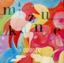 【中古】 ミズカネ(初回限定盤)(DVD付) /藍坊主 【中古】afb