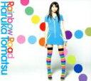 【中古】 Rainbow Road(初回生産限定盤)(DVD付) /戸松遥 【中古】afb