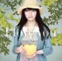 【中古】 I love you(初回限定盤)(DVD付) /中島愛 【中古】afb