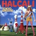 【中古】 TOKYO GROOVE /HALCALI 【中古】afb