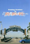 【中古】 PU−PU−PU− DVD−BOX /森田剛,三宅健,岡田准一 【中古】afb