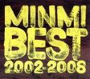 【中古】 MINMI BEST 2002−2008(期間限定盤) /MINMI 【中古】afb