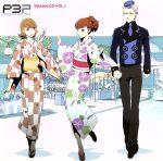 CD, アニメ  CD 3 Vol1 ,CD,,,, afb