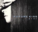 FUTUREKISS(初回限定盤)(2CD)(DVD付)/倉木麻衣