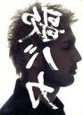 "【中古】 Ken Hirai 15th Anniversary c/w Collection'95−'10""裏 歌バカ""(初回生産限定盤) /平井堅 【中古】afb"
