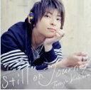 【中古】 still on Journey(豪華版) /柿原徹也 【中古】afb