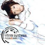 infinitesynthesis/fripSide