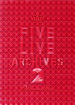 【中古】afbFIVELIVEARCHIVES2/L'Arc〜en〜Ciel