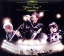 【中古】 Your Songs with strings at Yokohama Arena(初回限定盤)(紙ジャケット仕様)(DVD付) /レミオロメン 【中古】afb