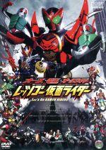 Kamen Rider ooo DVD ,,,,, afb
