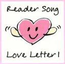 【中古】 Reader Song〜Love Letter 1...