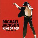 【中古】キング・オブ・ポップ−ジャパン・エディション/マイケル・ジャクソン【中古】afb
