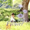 【中古】 Flower(劇場盤) /前田敦子 【中古】afb...