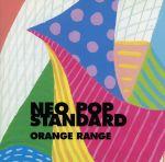 【中古】 NEO POP STANDARD /ORANGE RANGE 【中古】afb