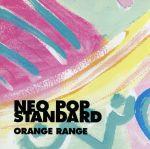 【中古】 NEO POP STANDARD(初回限定盤)(DVD付) /ORANGE RANGE 【中古】afb