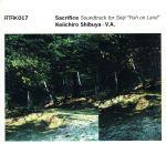 """【中古】 Sacrifice Soundtrack for""""Seiji"""" /Keiichiro Shibuya + V.A. 【中古】afb"""