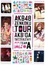 【中古】 AKBがやって来た!! 単品DVD(TeamA) ...