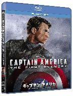 中古 キャプテン・アメリカ/ザ・ファースト・アベンジャーブルーレイ+DVDセット(Blu−rayDisc)/アベンジャーズシリ