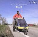 ブックオフオンライン楽天市場店で買える「【中古】 Go The Distance /励まし屋 【中古】afb」の画像です。価格は99円になります。