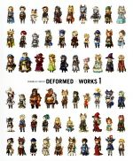 ゲーム, ゲーム攻略本  GRANBLUE FANTASY DEFORMED WORKS(1) Cygames() afb