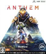 【中古】 Anthem /XboxOne 【中古】afb
