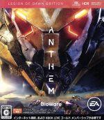 【中古】 Anthem <Legion of Dawn Edition> /XboxOne 【中古】afb