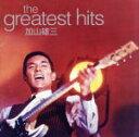 【中古】 Greatest Hits /加山雄三 【中古】afb