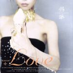【中古】 dance3+Love /侑璃 【中古】afb