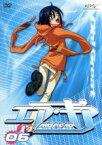 【中古】 AIR GEAR DVD 06 /佐藤雅将(キャラクターデザイン),イッキ:鎌苅健太,リンゴ:伊瀬茉莉也 【中古】afb