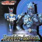 【中古】 Double−Action CLIMAX form(初回限定盤B)(DVD付) /(キッズ),関俊彦(モモタロス),遊佐浩二(ウラタロス),てらそままさき 【中古】afb