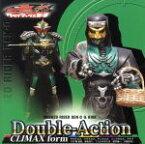 【中古】 Double−Action CLIMAX form(初回限定盤E)(DVD付) /(キッズ),関俊彦(モモタロス),遊佐浩二(ウラタロス),てらそままさき 【中古】afb