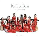 【中古】 Perfect Best /女子十二楽坊 【中古】afb