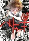 【中古】 バトゥーキ(no01) ヤングジャンプC/迫稔雄(著者) 【中古】afb