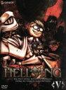 hellsing キャラクター