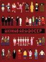 【中古】 アキハバラ@DEEP ディレクターズカット DVD−BOX /風間俊介,生田斗真,星野源,石田衣良(原作) 【中古】afb
