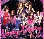 【中古】 Lovey−Dovey(初回限定盤)(紙ジャケット仕様)(DVD付) /T−ARA 【中古】afb