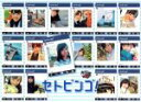 【中古】 STU48のセトビンゴ!Blu−ray BOX(Blu−ray Disc) /STU48,メイプル超合金 【中古】afb