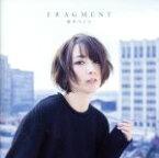 【中古】 FRAGMENT(通常盤) /藍井エイル 【中古】afb
