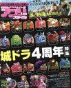 【中古】 アプリスタイル(2019年4月号) 月刊誌/アプリスタイル 【中古】afb